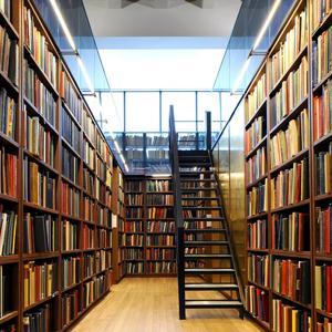 Библиотеки Стерлитамака