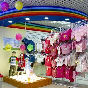 Детские магазины Стерлитамака