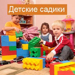 Детские сады Стерлитамака