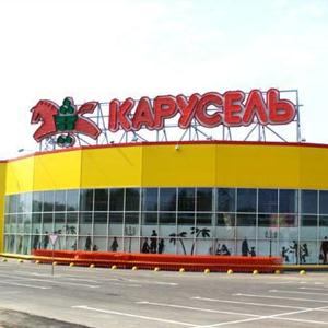 Гипермаркеты Стерлитамака