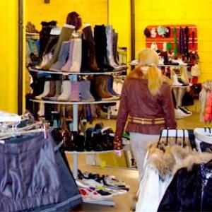 Магазины одежды и обуви Стерлитамака
