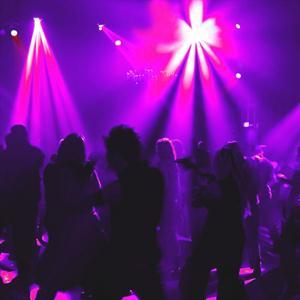 Ночные клубы Стерлитамака