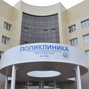 Поликлиники Стерлитамака