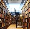 Библиотеки в Стерлитамаке