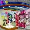 Детские магазины в Стерлитамаке