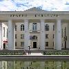 Дворцы и дома культуры в Стерлитамаке