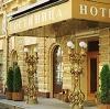 Гостиницы в Стерлитамаке