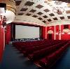 Кинотеатры в Стерлитамаке