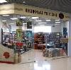 Книжные магазины в Стерлитамаке