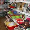 Магазины хозтоваров в Стерлитамаке