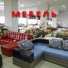 Магазины мебели в Стерлитамаке