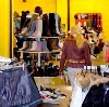 Магазины одежды и обуви в Стерлитамаке