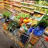 Магазины продуктов в Стерлитамаке
