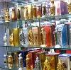 Парфюмерные магазины в Стерлитамаке