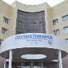 Поликлиники в Стерлитамаке