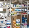 Строительные магазины в Стерлитамаке