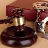 Суды в Стерлитамаке