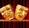 Театры в Стерлитамаке