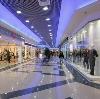 Торговые центры в Стерлитамаке