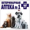 Ветеринарные аптеки в Стерлитамаке