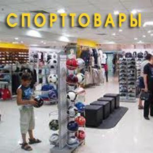 Спортивные магазины Стерлитамака