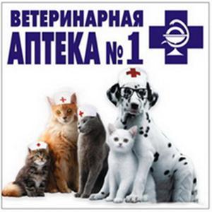 Ветеринарные аптеки Стерлитамака